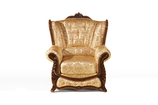 Кресло Прага выгодно от VittaMebel.ru