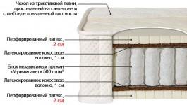 Ортопедический матрас «Билюкс-3К» - VittaMebel.ru