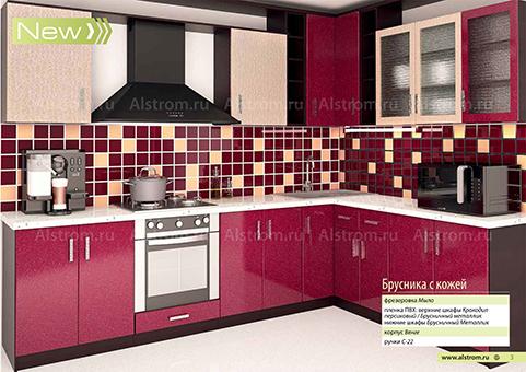 Кухня (Алстром) Брусника с кожей выгодно от VittaMebel.ru