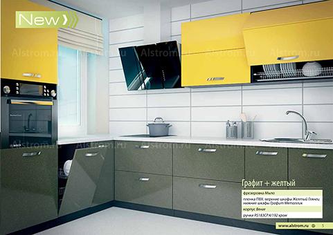 Кухня (Алстром) Графит+Желтый выгодно от VittaMebel.ru