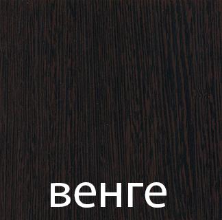 Выкатная книжка Антонио выгодно от VittaMebel.ru